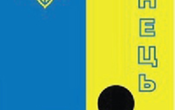 Що несе гєоргієвская стрічка українцю?