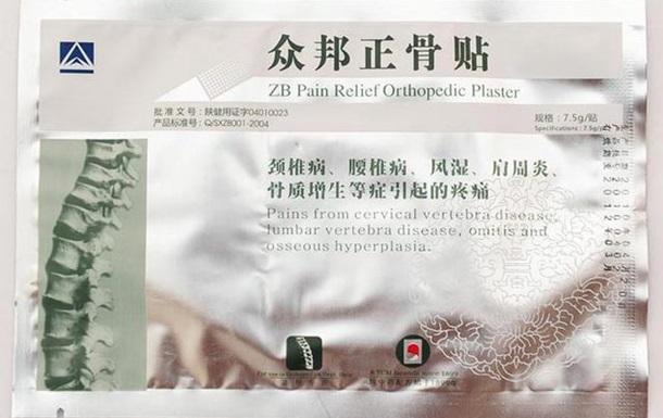 Ортопедический пластырь компании BANG DE LI.