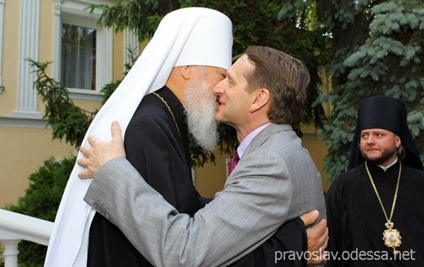 Агафангел - «первенствующий член» или   московский гей в украинской церкви