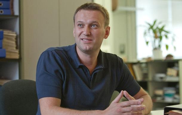 Навальний - це їх Тимошенко