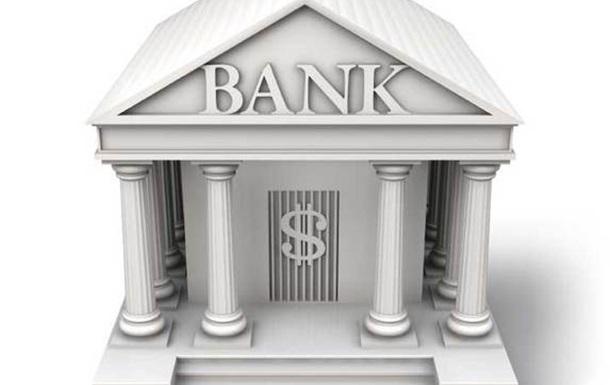 Cвято место пусто не бывает, или кто заменит европейские банки?