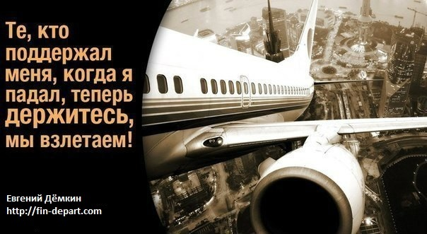 Финансовый Департамент. Интервью с создателем модели Кибер-Государства 5.10