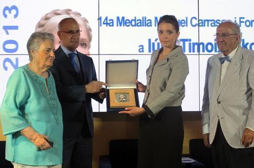 Тимошенко получила медаль от коррупционеров и сепаратистов Испании