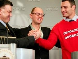 Яценюк придумал, как держать в руках Кличко и Тягнибока