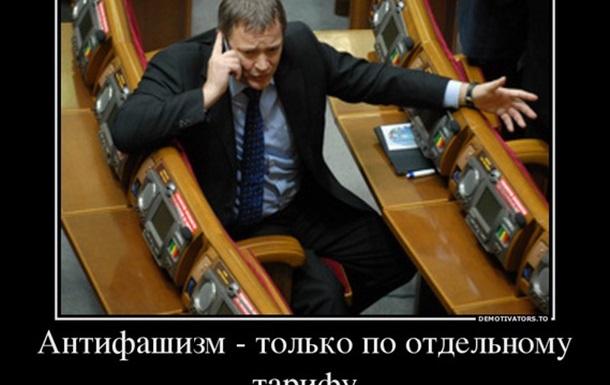 Атака антиукраїнського ідіотизму