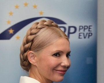 Немиря доповів Тимошенко про зраду лідерів ЄНП
