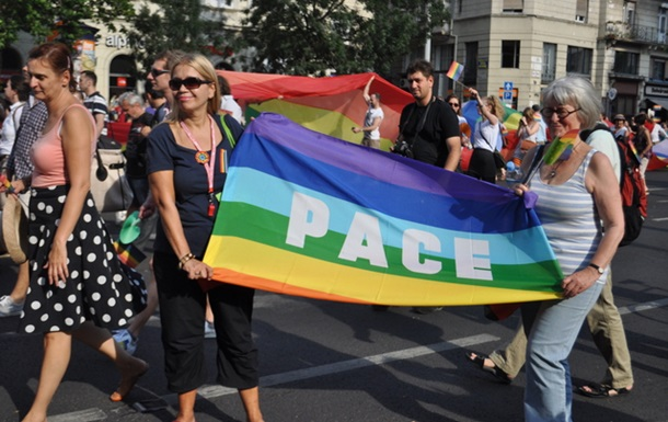 Гей-парад в Будапеште