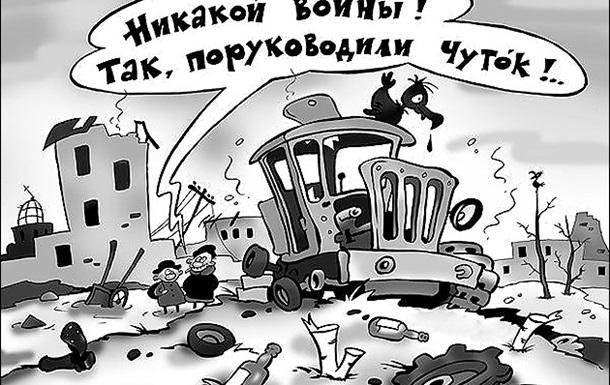 Эксперты: Отсутствие Техрегламента ставит под удар экономику Украины