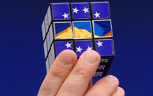 Почему украинцев ждут в ЕС?