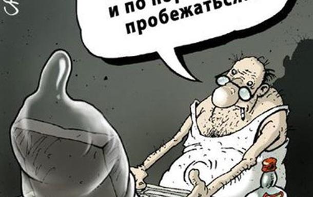 Украинский интернет-магазин «обнародовал» платный эротический канал