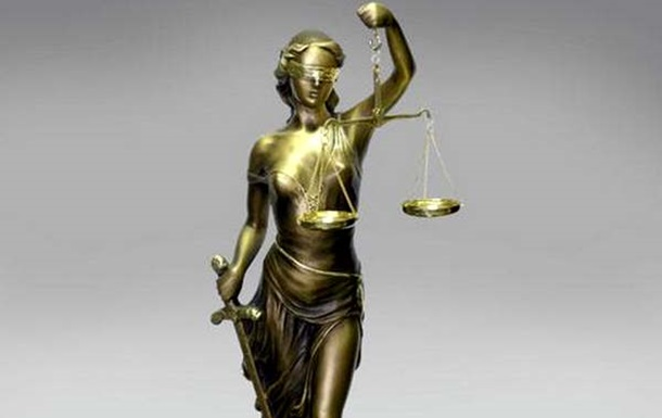 Шедевр правового нигилизма украинского правосудия