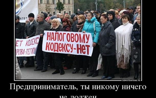Иерархия Януковича против иерархии Балашова