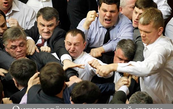 Украина и Египет: есть ли общие характеристики?