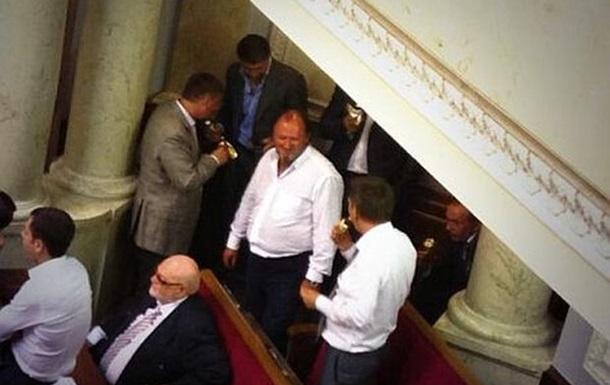 Деклассированный парламент