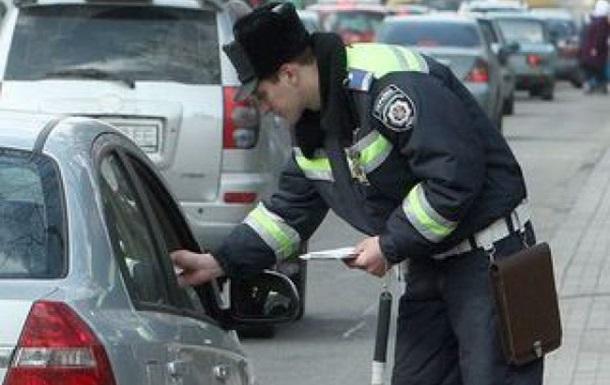 В Украине ввели новый штраф для водителей