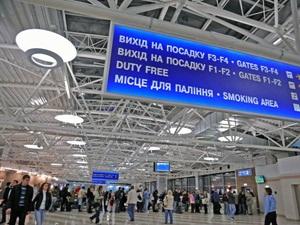 Аеропорт  Бориспіль  відстояли