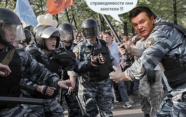 В межигір ї Янукович тренує вбивць