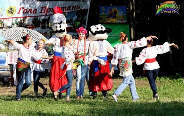 На Херсонщине прошел этно-фестиваль народных ремесел «Широкий Степ»
