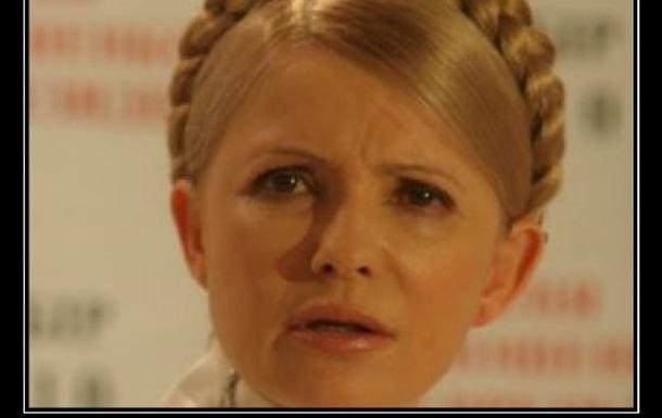 От Тимошенко устали все или операция «Эвакуация»