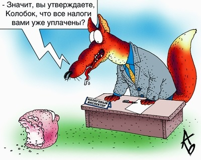 Разговор с украинским бизнесменом