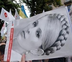 Спецоперация по освобождению Тимошенко началась?