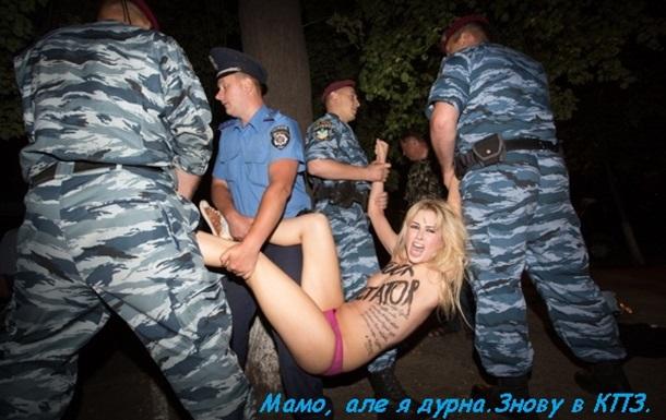 Містер Шувалов і FEMEN