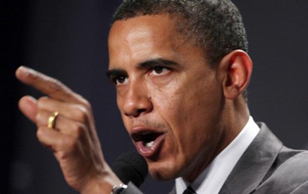 Открытое письмо Президенту США Бараку Обаме