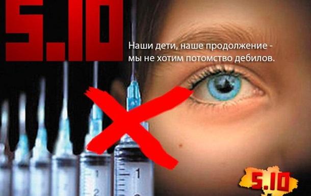 Как можно избавить Украины от наркотиков, нестандартный метод.