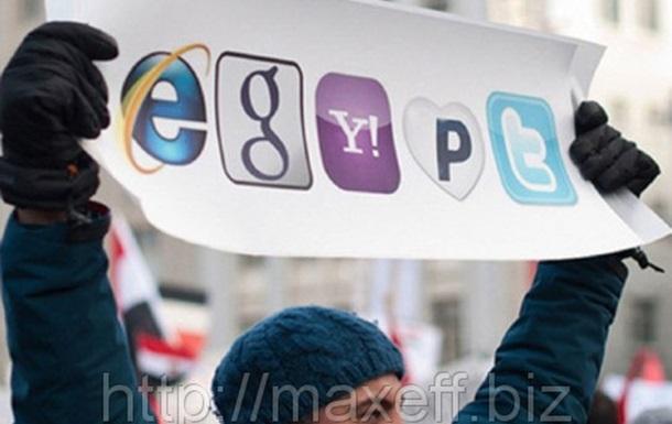 Законопроект проти інтернет-революціонерів