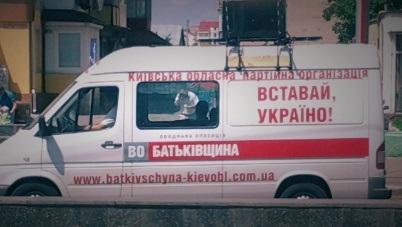 Яценюк не збирається припиняти мітингувати