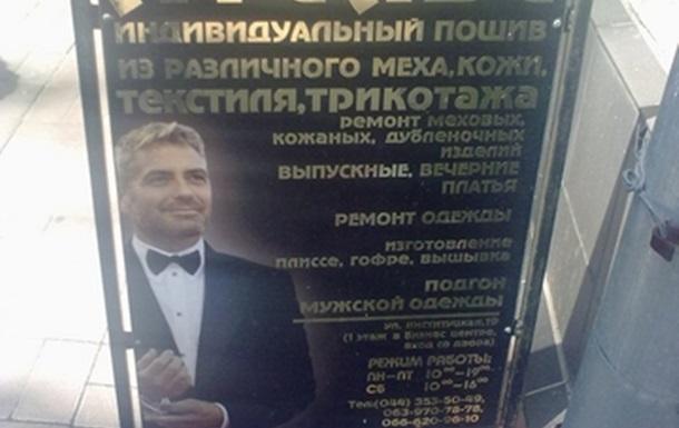 Джорж Клуни снялся в новой фоторекламе