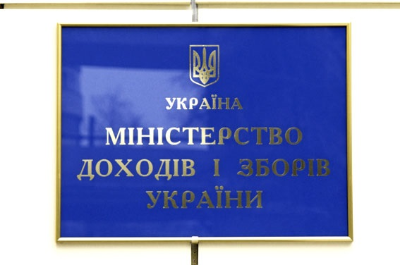 Британський «сценарій» модернізації податкової та митної служб в Україні