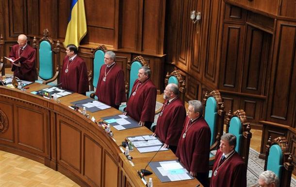 2 червня. Київрада - початок кінця.