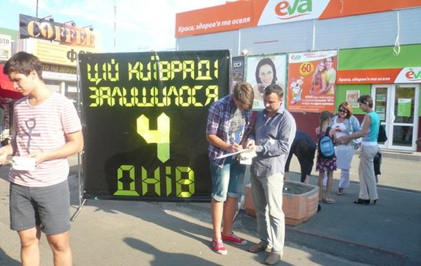Цій Київраді залишилось 2 дні!