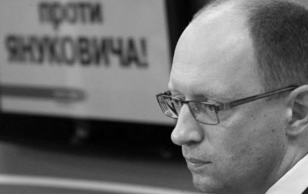 «Вставай Украина!» превращается в фарс?