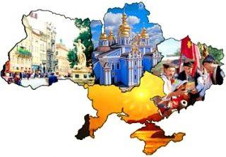 Федерализация Украины – возврат к исторической справедливости!