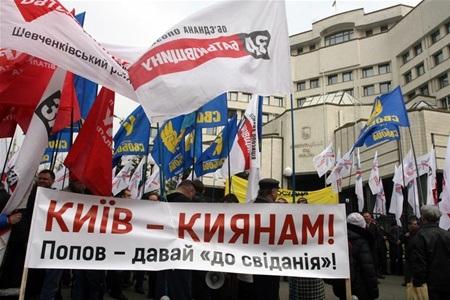 Київ став плацдармом для випробування сценарію «беззмінної влади».
