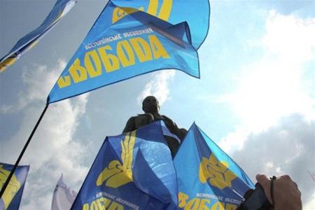 Зачем Украине  Свобода ?