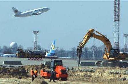 Державна Концепція розвитку аеропортів - це концепція  дерибану