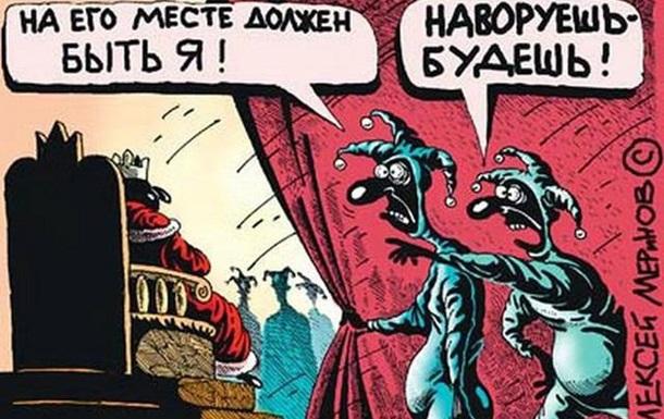 Холуйство украинской буржуазии