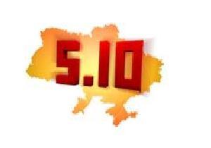 Еще раз о проекте реформ 5.10 Геннадия Балашова