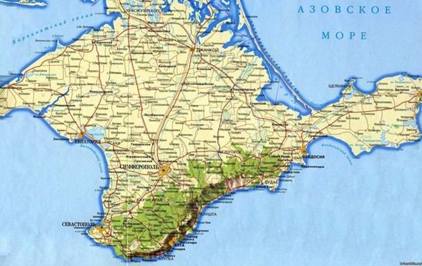 Кто коренной народ Крыма? Это сейчас важно?