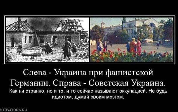 Новый украинский пиар