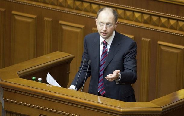 Опозиція проти Гриценка й Одарченка
