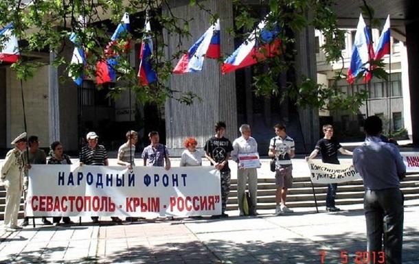 Крым начинает борьбу за независимость !