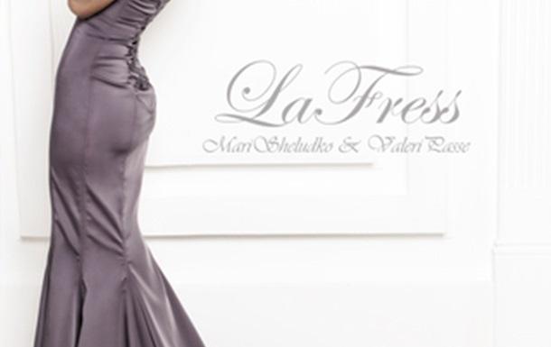 Модные вечерние платья сезона весна-лето 2013