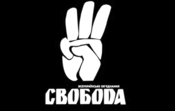 ВО «Свобода» контратакует польский Сейм