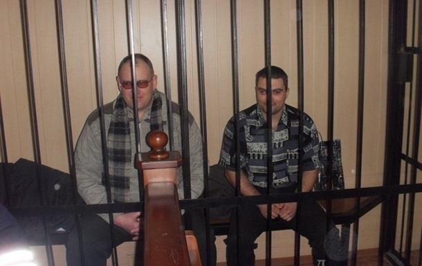 «Дело одесских коммунистов»
