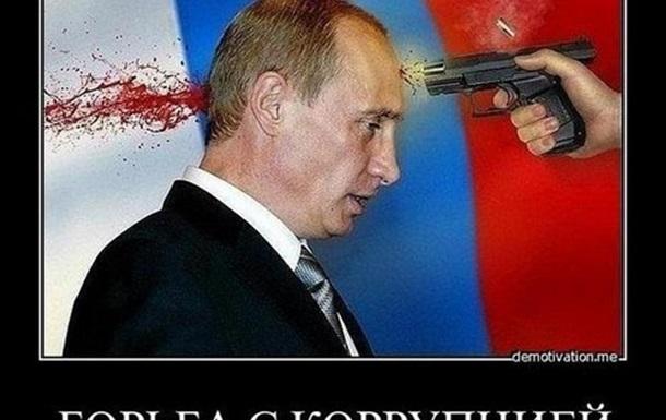Переворот в России.