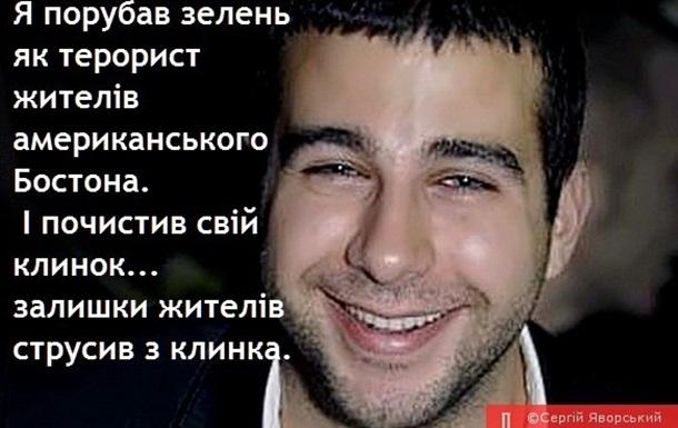 Бий жидів - рятуй Україну?